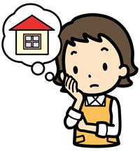 マイホーム購入の悩み